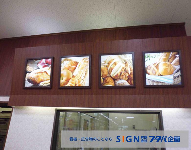 スーパーマーケットの店内装飾【電飾ボックス】のアイキャッチ画像