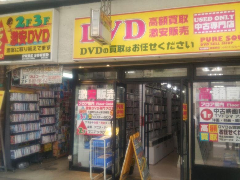 ビデオ販売店 店頭看板設置のアイキャッチ画像
