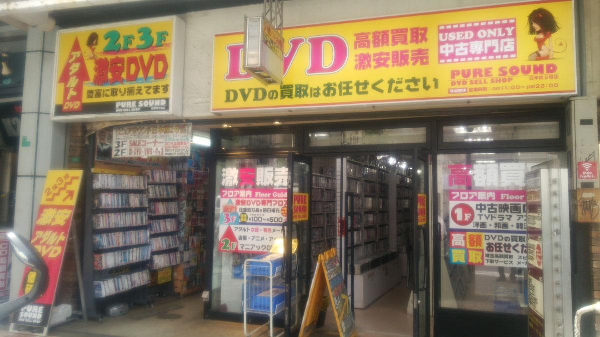 ビデオ販売店 店頭看板設置の施工事例01