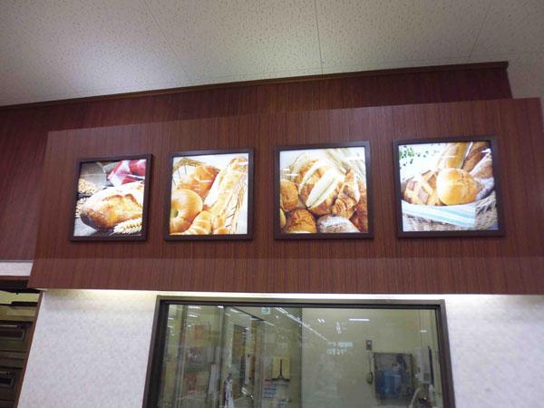 スーパーマーケットの店内装飾04のアイキャッチ画像