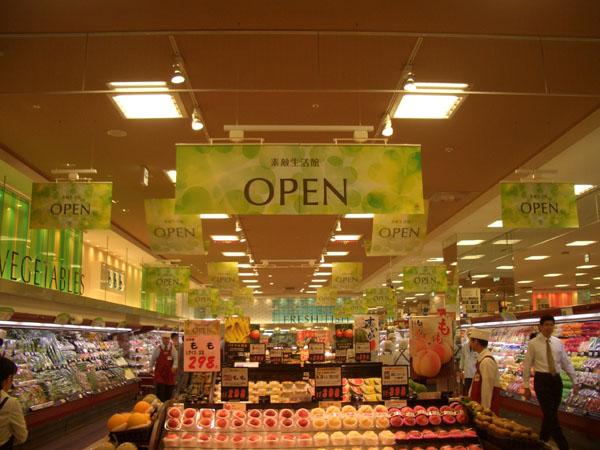 スーパーマーケットの店内装飾07のアイキャッチ画像