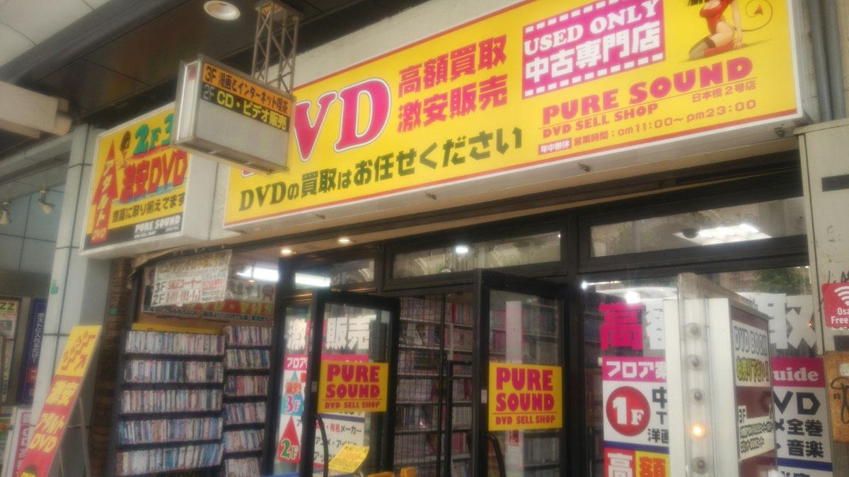 ビデオ販売店の店頭看板設置の施工完了引き画像