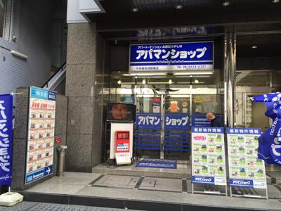 不動産店の電飾看板例【中央線長田駅前】のアイキャッチ画像