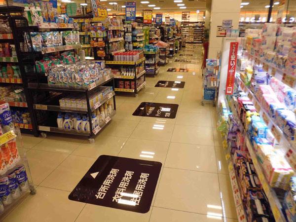 スーパーマーケット売場商品案内床面表示