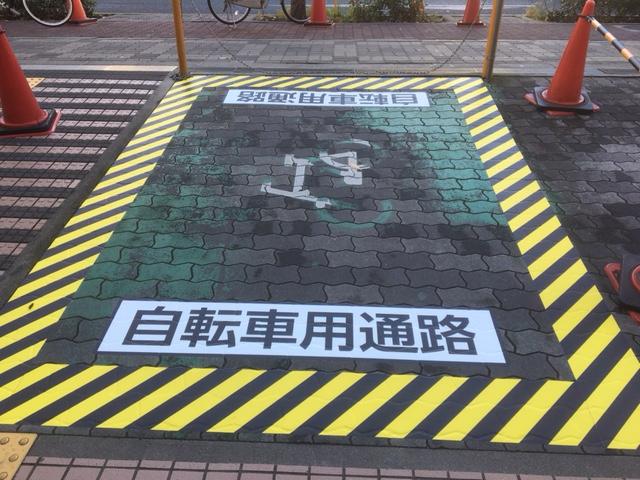 屋外での注意喚起標示