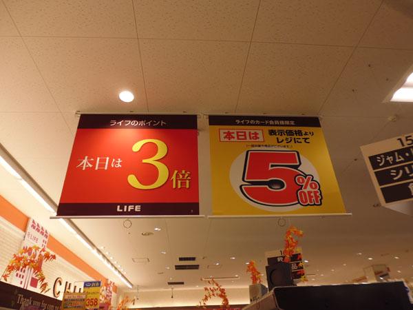 スーパーマーケットの小型ロールスクリーン