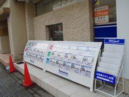 不動産店のスタンド看板設置例【スライド式】のアイキャッチ画像