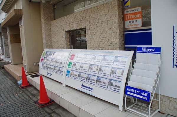 不動産店のスタンド看板設置例【スライド式】