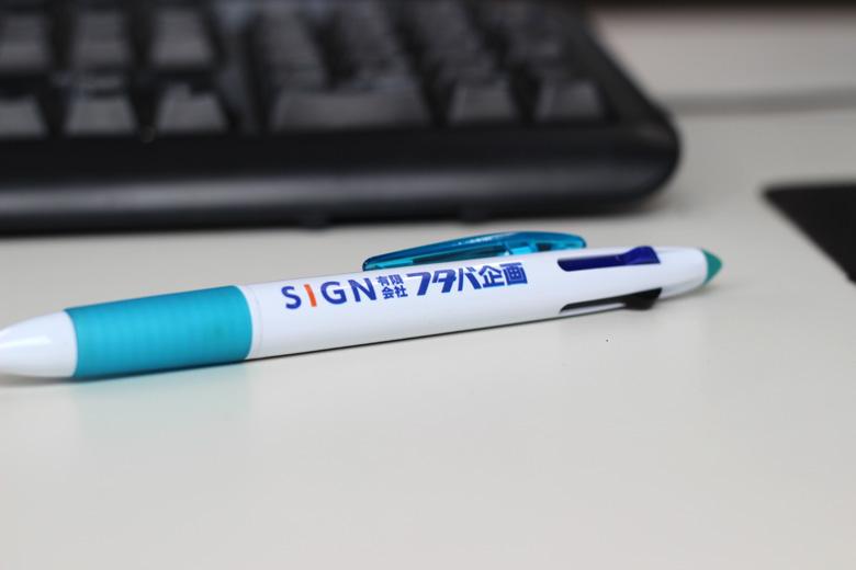 ボールペンに社名入れプリント