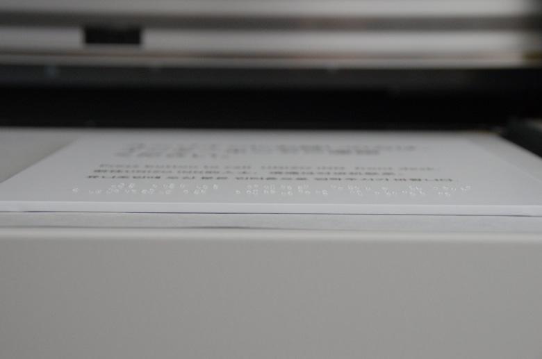 UV印刷機の透明インクで印刷して点字加工