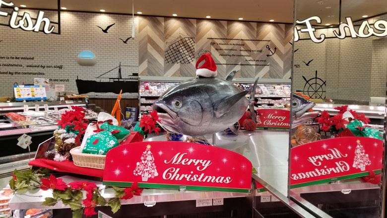 クリスマス仕様に装飾した水産オブジェマグロ【大】