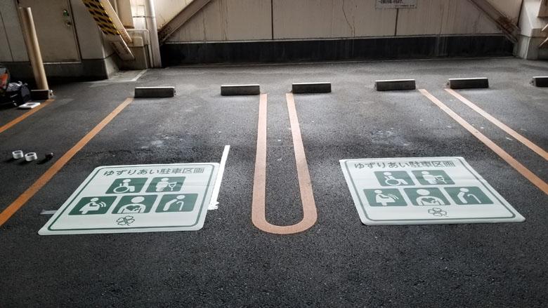 おもいやるスペース案内シートを床面に置き設置場所を調整します