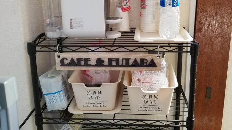 社内カフェコーナーの風景
