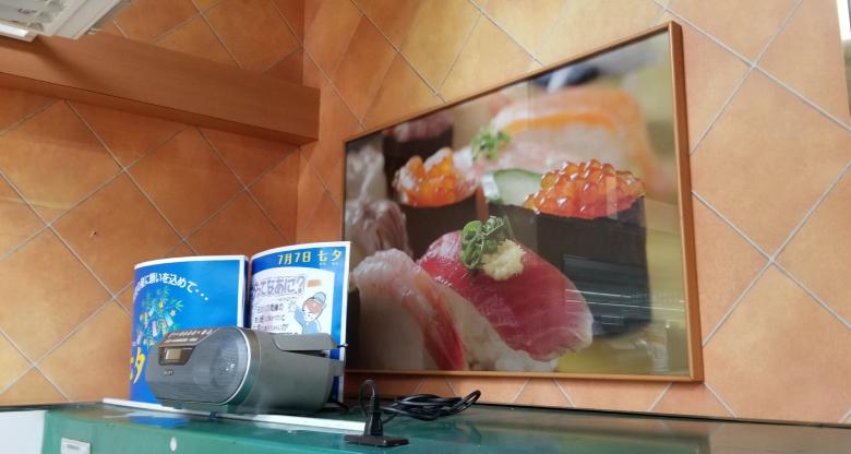 入れ替えたみずみずしいお寿司の写真