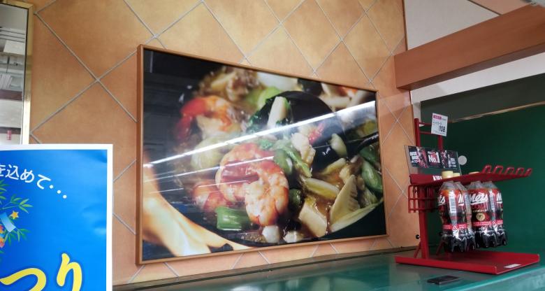入れ替えたエビの炒め物の写真