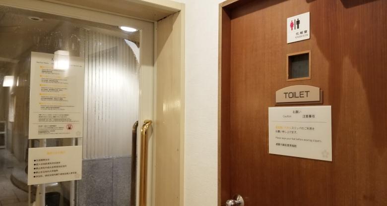 透明アクリルに裏貼りした仕様のホテル温泉施設内の案内サイン