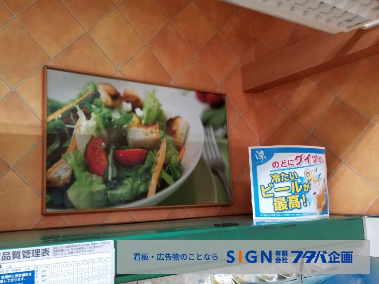 スーパーマーケット 生鮮食品売場の写真をリフレッシュ