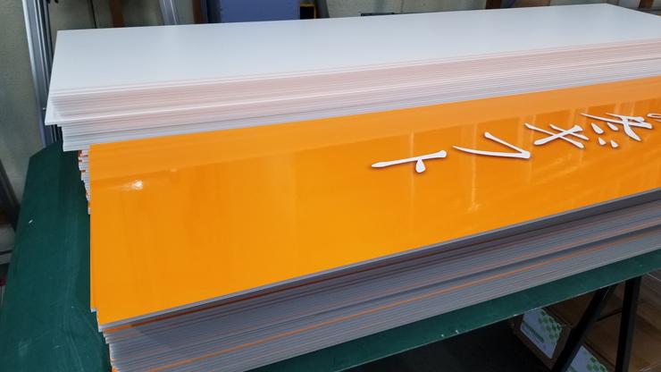 光沢のある黄色い看板が目を引くディスプレイパネルです。