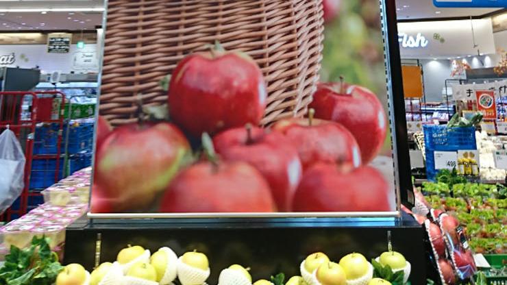 存在感のあるりんご売場に変身