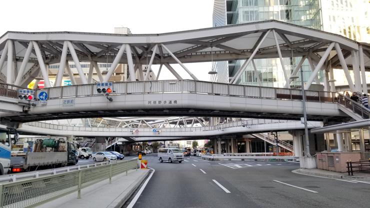 阿倍野区のシンボリックスポット、阿倍野歩道橋の施工前風景