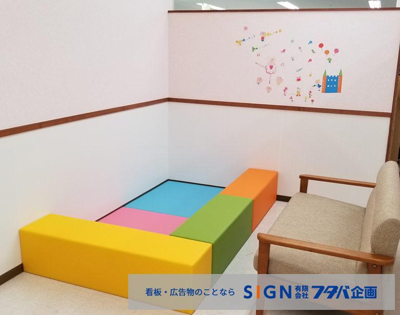 ベビールームの壁面装飾【壁面シートの貼替え】のアイキャッチ画像