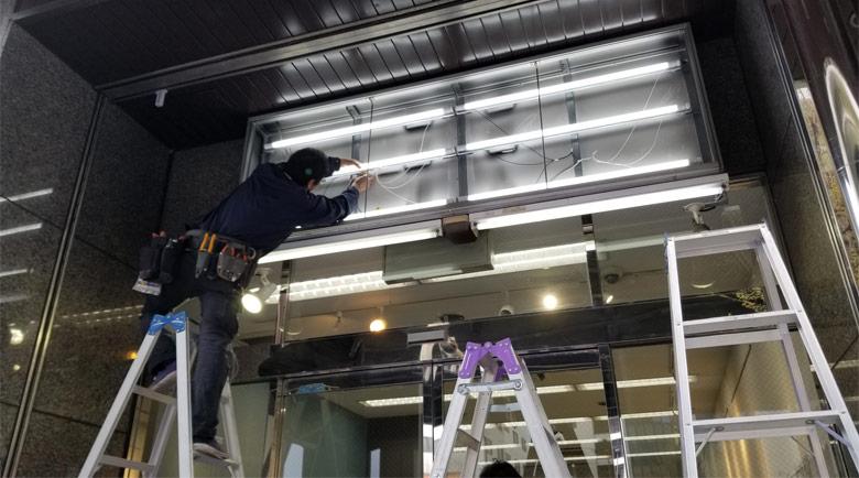 LED照明に変更することでコスト削減が期待できます